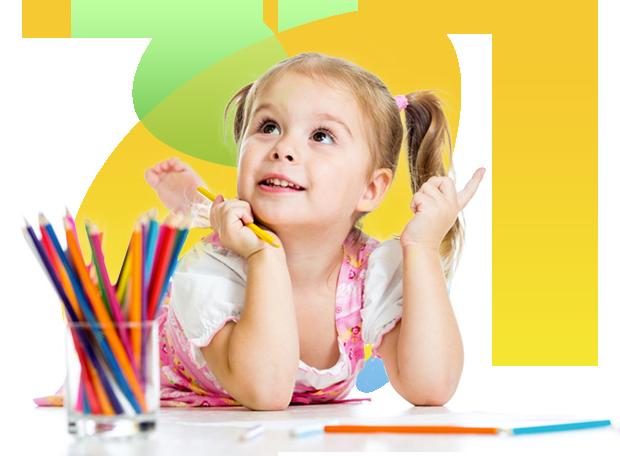 детский садик на Позняках