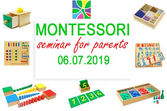 Монтессорі семінар для батьків