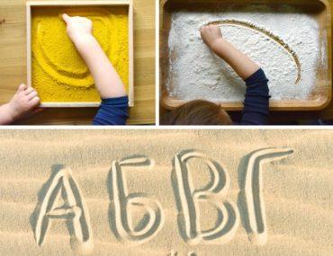 Учим алфавит с дошкольниками