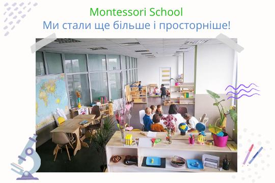 Welcome Montessori School